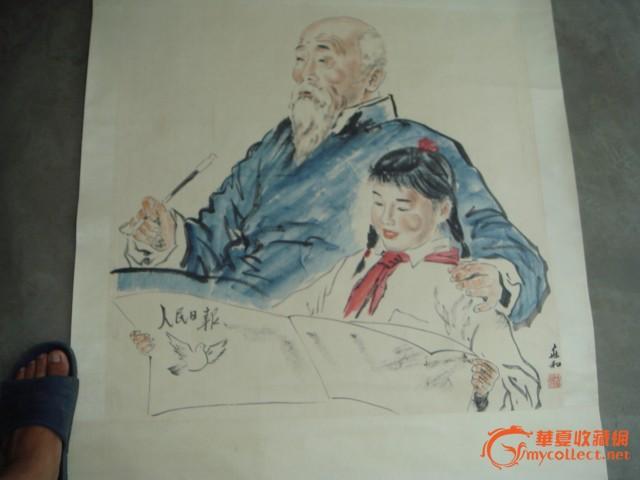 老头教孩子写字画
