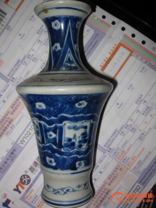 民国永和轩制款,青花瓶 图1