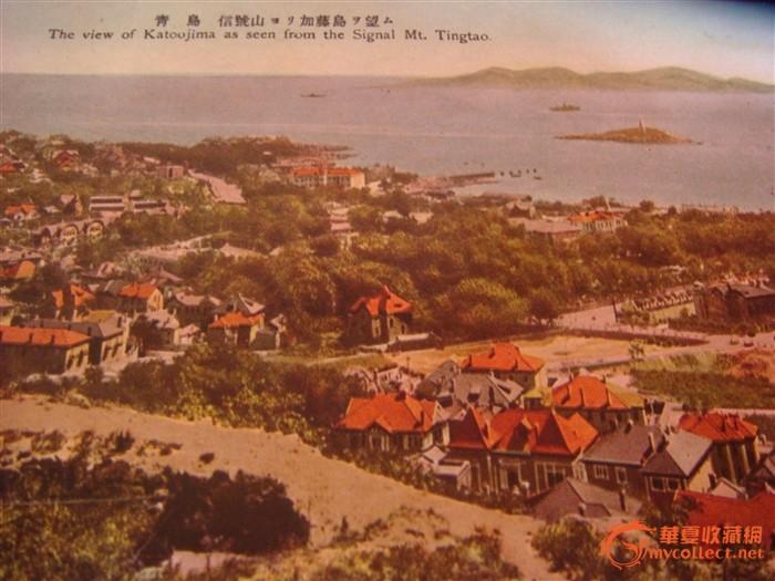 年代: 中华民国 交易品介绍    民国早期青岛风光明信片《第1.