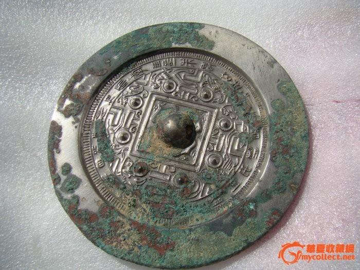 隋唐时期老青铜镜 花鸟镜