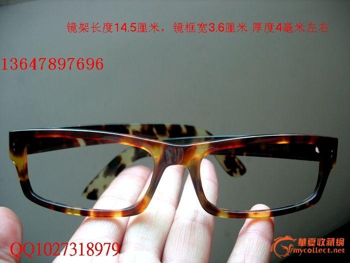 玳瑁眼镜架 玳瑁眼镜框