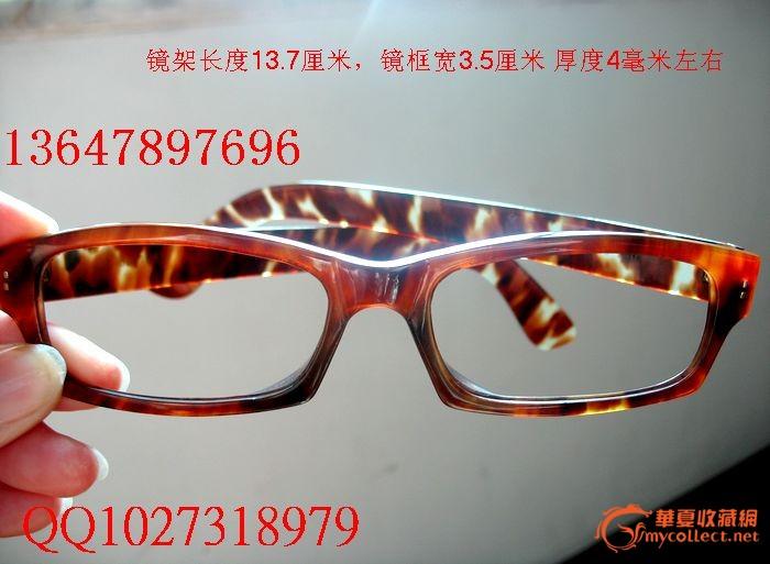玳瑁眼镜架 玳瑁眼镜框 天然精品