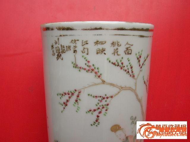 民国粉彩(刘海盛)款----粉彩桃花美女人物帽筒