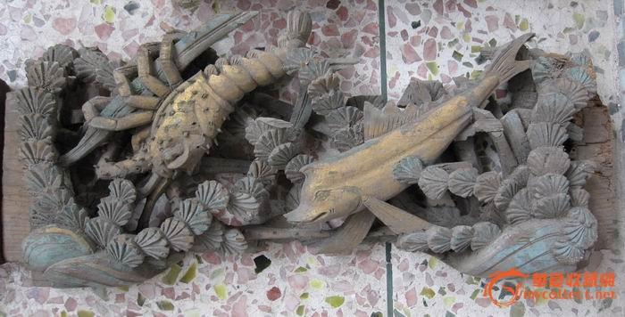 428—清代潮州木雕:矿彩深雕鱼虾蟹花鸟狮子等