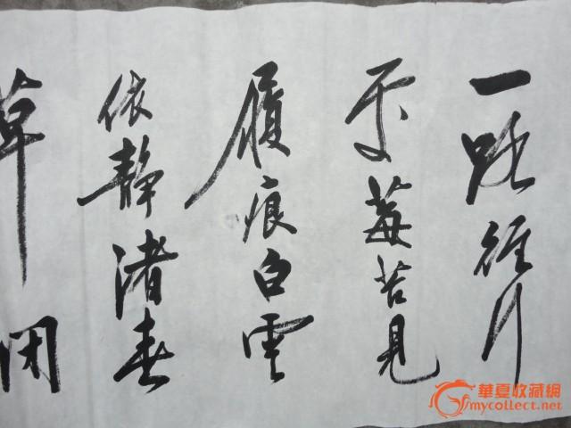【书法播报】河南跳楼身亡官员兼职书协领导,书法售价8000/平尺 (17)