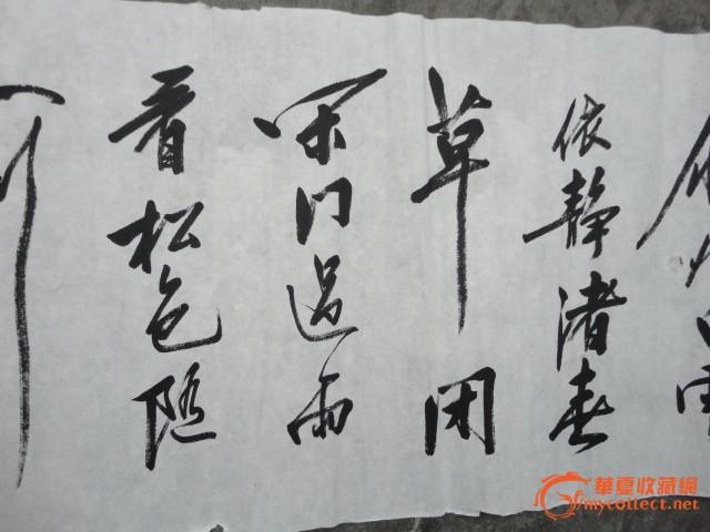 【书法播报】河南跳楼身亡官员兼职书协领导,书法售价8000/平尺 (19)