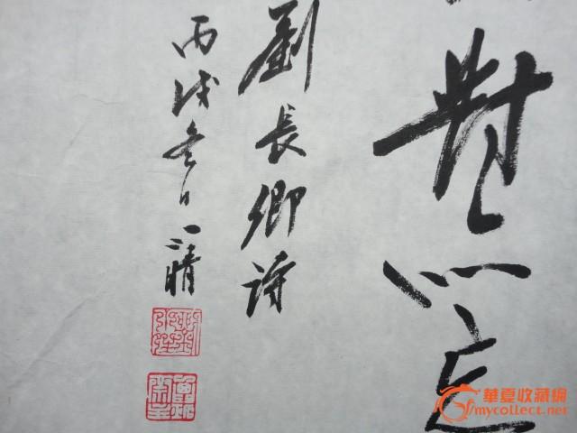 【书法播报】河南跳楼身亡官员兼职书协领导,书法售价8000/平尺 (18)
