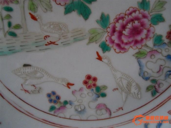 花边 粉彩 盘子