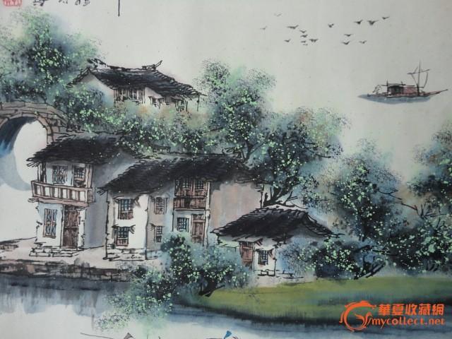 应该是名家的江南景作品