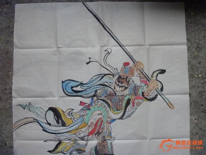 如何画孙悟空的步骤-龙珠孙悟空简笔画步骤-孙悟空的画法步骤图片-画