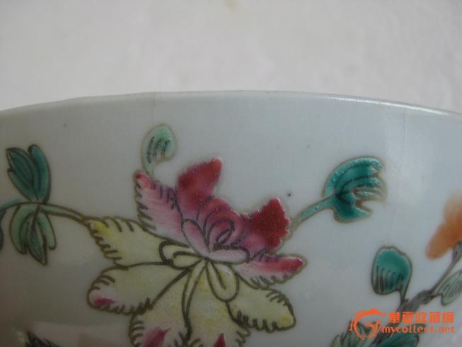 粉彩一笔画 中国结 款 图纹 碗 包老包真