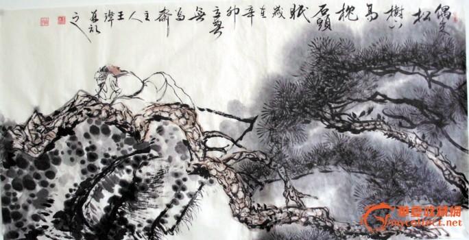 国画《偶来松树下,高枕石头眠》