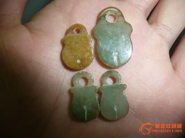 老坑冰种�y�K�~j_清代老翡翠老坑冰种绿翡翠锁形小挂件4件一枪打 喜欢的拿去