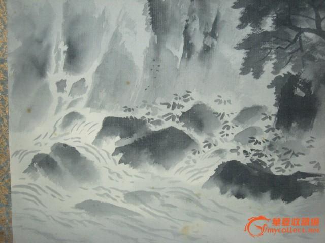 昭和时期日本画家耕宽手绘风景画原作《云山流水图》