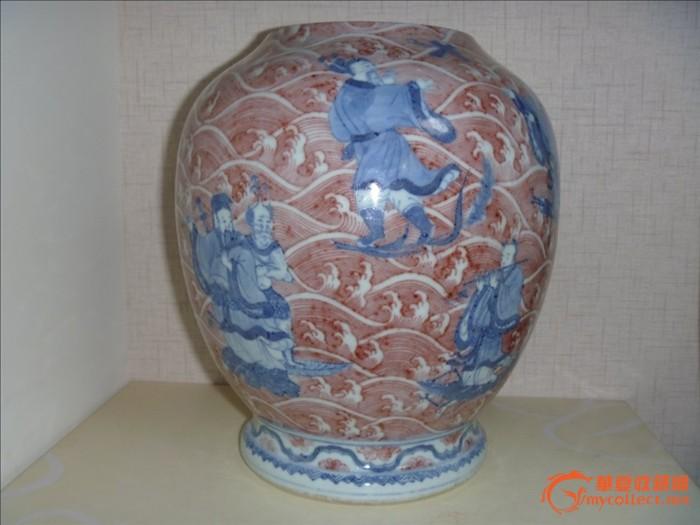 地摊 陶瓷 其它 雍正青花釉里红八仙过海罐  编号 jy1576922 上传