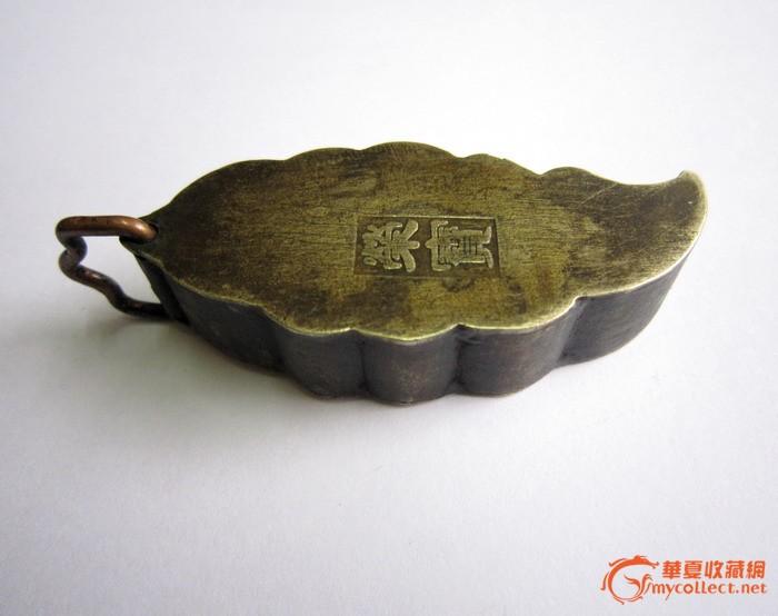 铜树叶形装饰品