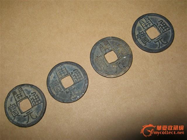 刚 出土 的 唐代 梳型 头饰 残件 刚 出土 的 唐代 梳 高清图片