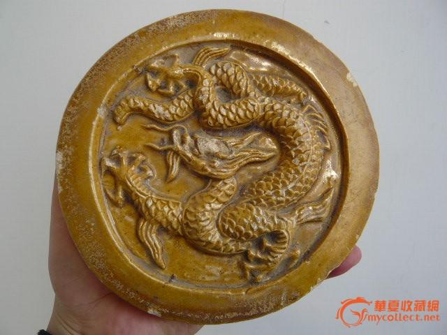 【松鹤迎年】 宋代湖州铜镜 南宋永和吉州窑大窑,窑变盏.