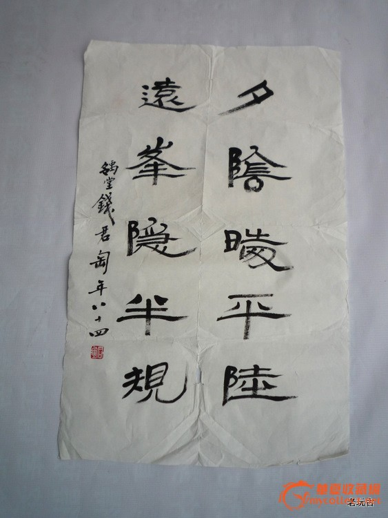 陶字风景图片头像