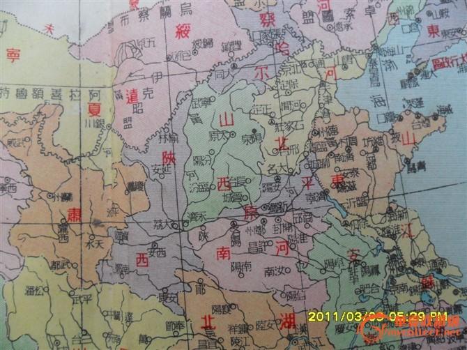 50年中国地图册
