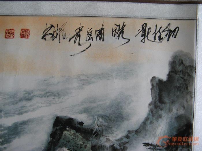 4232范冉横幅水墨画-松树帆船