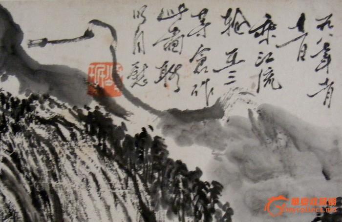 当代画家刘海粟山水画欣赏_发型设计图片