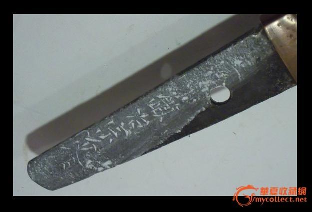 一根日本老刀数学_一根日本老刀条子还是_一价格初中班好条子自学报好图片
