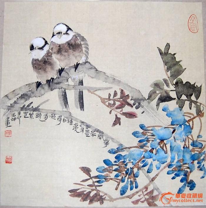 重彩工笔斗方2帧 中国工笔画协会会员卡纸工笔小猫 中国工笔画协会