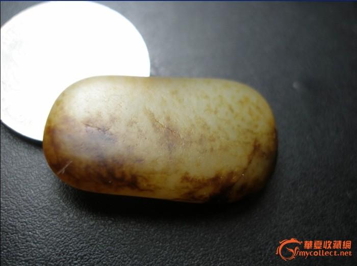 新疆和田玉籽料 小籽