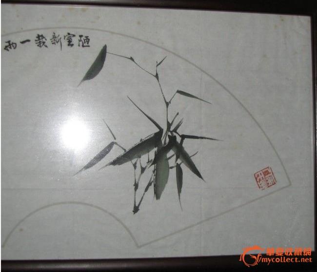 当代画竹名家 石老的一幅作品图片