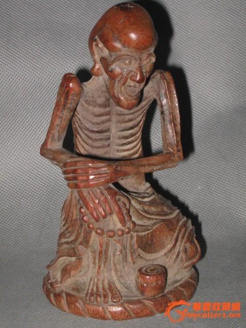 竹根雕精骨罗汉 竹根雕精骨罗汉价格 竹根雕精骨罗汉图片 来自藏友ljh
