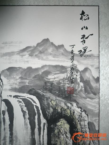 名画家王秦生山水作品