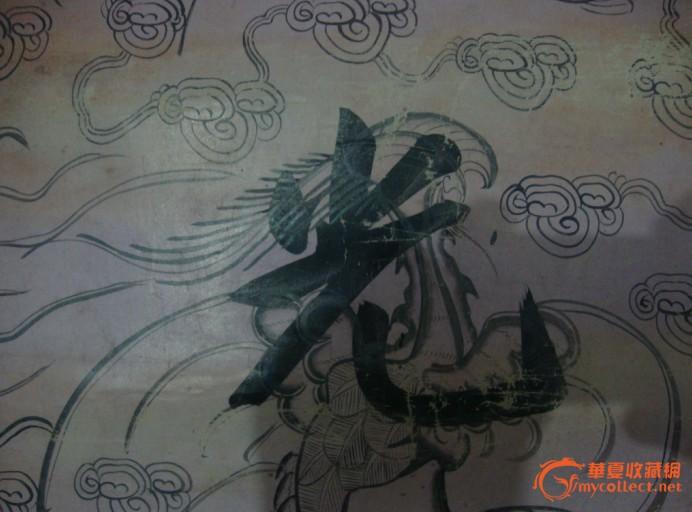 手绘蜡签书法立轴