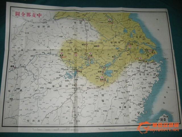 民国侵华日军 中支那全图>老地图尺寸53cm39cm,含日军侵占中国各地