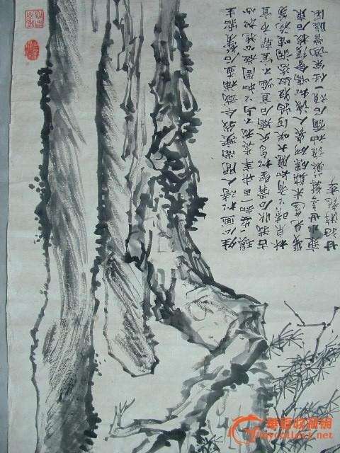 ◢焱煌轩◣清扬州八怪之李方膺松树图画芯