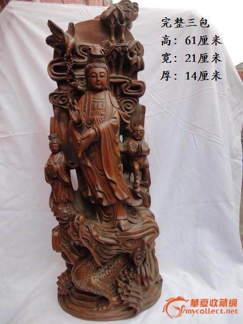 女 黄杨木雕 观音图片