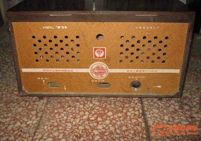 红灯牌711一5型收音机