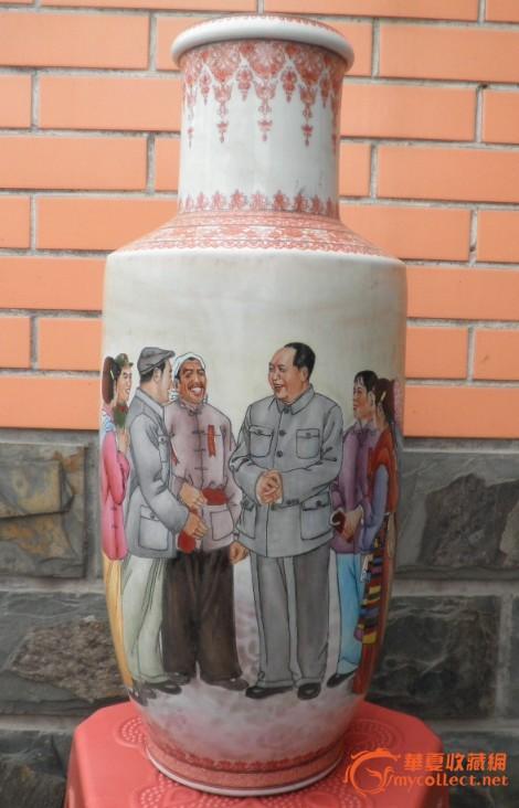 文革人物棒槌瓶