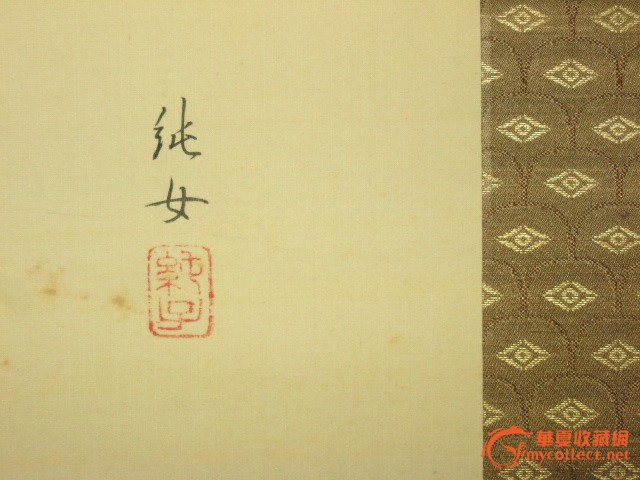 民国画家纯女手绘原作《古代人物图》绢本挂轴