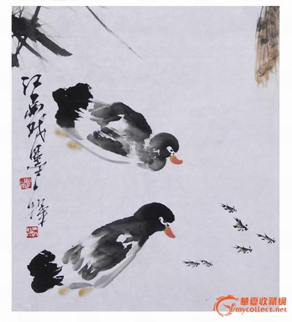 名家赵江南国画精品 荷塘鸭戏图