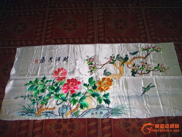 老刺绣收藏精品-财源茂盛