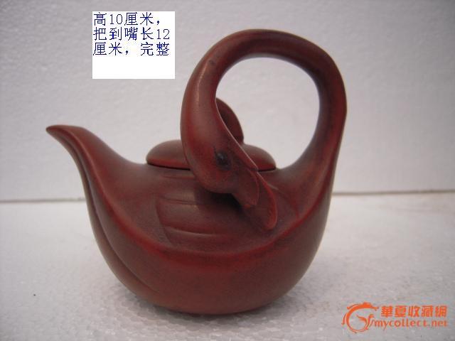 动物形紫砂壶_动物形紫砂壶价格_动物形紫砂壶图片_藏