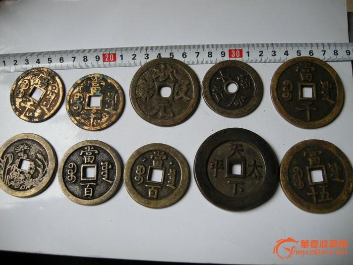 铜钱怎么剪图片步骤