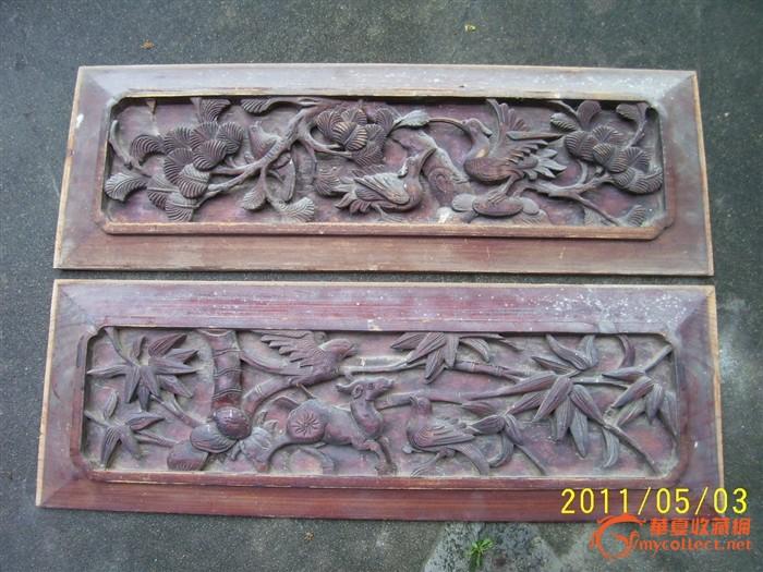 一组四片清代楠木动物纹镂空木雕小花板