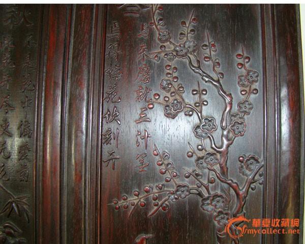 图满多欧式红木吊装修图片