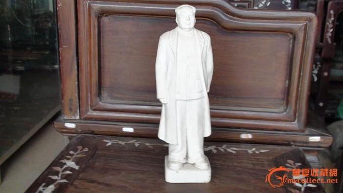 毛主席素胎瓷站像