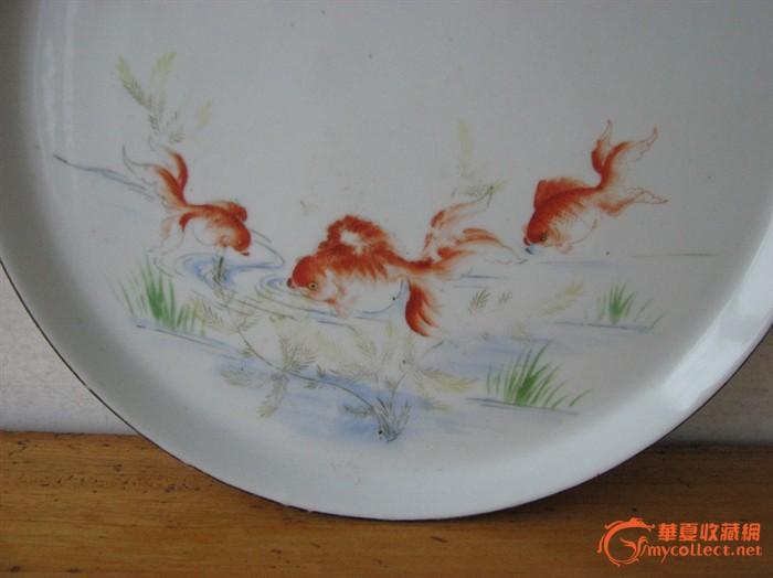 建国初期手绘金鱼瓷茶盘