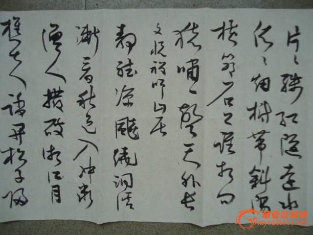 现为中国书法家协会会员,湖州市书法教育研究会副会长,德清县书法教育