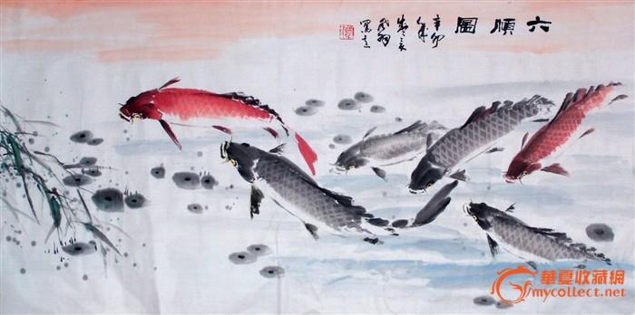 国画鱼_写意国画鱼
