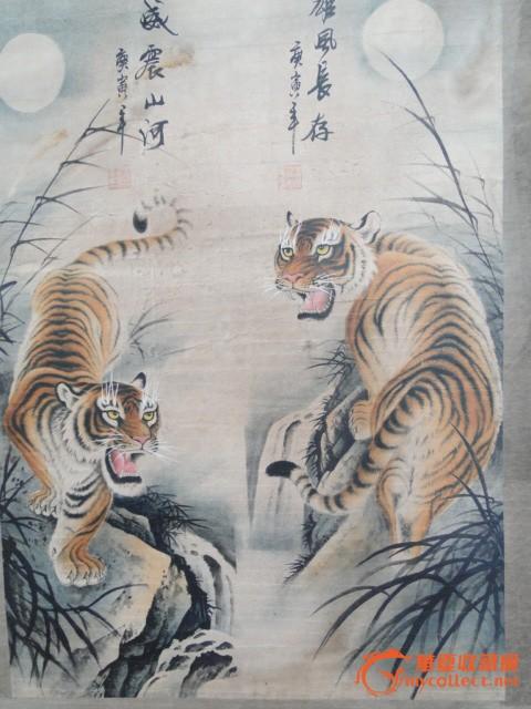 威震山河老虎画